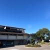 《和歌山加太の国民休暇村》客室、口コミ、観光、温泉の楽しみ方は?